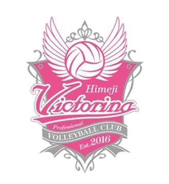 ヴィクトリーナ姫路のチームロゴ