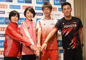 東京五輪マラソン代表が内定したMGCから一夜明け、会見でポーズを取る天満屋の前田穂南(左から2人目)ら=東京都内