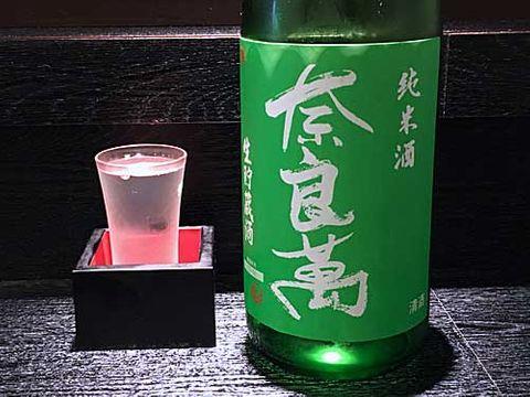 【3920】奈良萬 純米 生貯蔵(ならまん)【福島県】