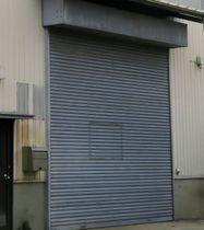 約340キロの覚醒剤が見つかった倉庫=5日、名古屋市