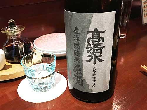 秋田県秋田市 秋田酒類