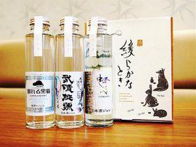 日本酒・焼酎ジュレ「緩らかなとき」