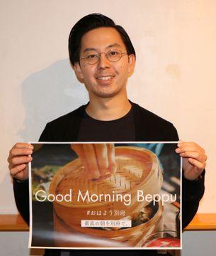 別府の街で最高の朝ご飯を 飲食店13店、2月の週末に特別メニュー