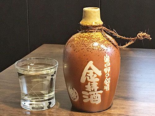 鳥取県日野郡江府町 大岩酒造