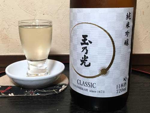 京都府京都市伏見区 玉乃光酒造