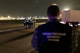 ロシア捜査委員会交通事故担当部局のツイッターから
