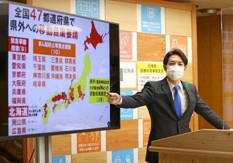 道、酒提供店に休業要請 札幌など「特定区域」で 31日まで、大型店は土日祝日