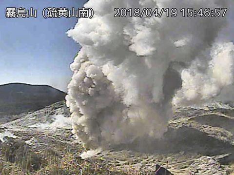 霧島連山・硫黄山噴火、レベル3