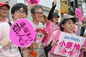 応援に駆け付けた小原の父護さん(手前左から2人目)や母悦子さん(右)