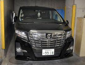 警視庁が押収した劉江波容疑者の車=22日午前、東京空港署
