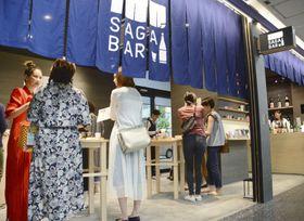 佐賀県産日本酒の飲み比べができる佐賀駅構内の「SAGA BAR」=26日午後