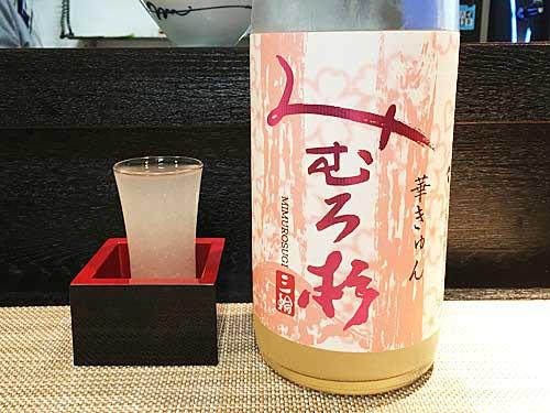 奈良県桜井市 今西酒造