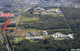 プロ野球日本ハムの新球場「北海道ボールパーク(仮称)」予定地と新駅の候補地(北広島市提供)
