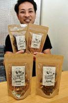 千家浩平さんが地元産のシカ肉で手作りしたドッグフード=姫路市御立中4