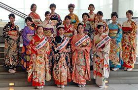 2019年度の「京都・ミスきもの」に選ばれた(前列右から)松本さん、野田さん、佐谷さん、宮本さん=京都市左京区・京都コンサートホール