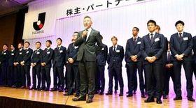感謝の夕べであいさつする広島の久保会長