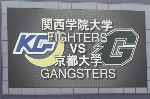 第1回の関京戦は1947年に開催された=撮影:山岡丈士、27日、キンチョウスタジアム