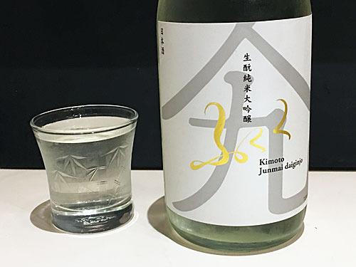 富山県富山市 福鶴酒造