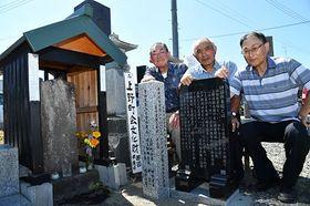 上屋が掛かった廻国供養塔(左)。標柱(中)と解説記念碑(右)の完成を喜ぶ上野町会役員ら