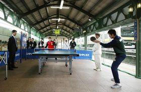 卓球の新リーグ「Tリーグ」開幕を前に、両国駅の普段使っていないホームに卓球台を設置し行われたイベント=23日午後、東京都墨田区