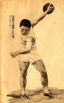 戦前の新聞に掲載された宮城栄仁のフォーム。三重高等農林学校時代(1937年~40年)の撮影(本人が保存していた新聞切り抜きから)