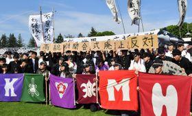 県高総体開会式の存続を訴える内陸6校の蛮カラ応援団の生徒ら