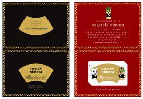 ナガサキニモカの記念カード(右下)と台紙A(長崎電気軌道提供)