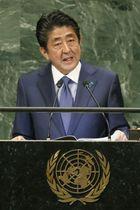 国連総会の一般討論演説を行う安倍首相=25日、米ニューヨーク(共同)