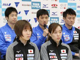 卓球のW杯団体戦に向けた記者会見で意気込みを語る張本智和(後列中央)=16日、東京都内