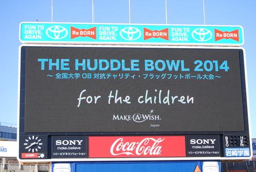 堀古さんの呼びかけで、チャリティーフラッグフットボール大会「ハドルボウル」が開催された=19日、横浜スタジアム