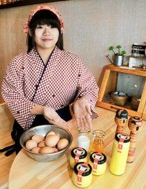県産食材を生かした「こけしプリン」