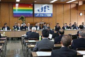 2018年度の取扱高などを報告した総会=長崎市、県漁協会館