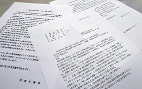 地方議会が安倍首相や衆参両院に提出した、日本政府に核兵器禁止条約への署名や批准を求める意見書