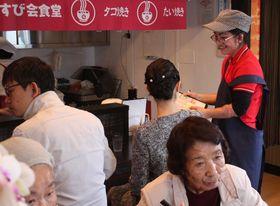 障害者の所得向上のためオープンした「むすび会食堂」=長崎県佐世保市大宮町