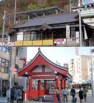 JR青梅線御嶽駅=今年1月(上)と東京メトロ浅草線4番出入り口=昨年12月