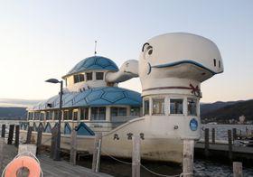来年3月に引退する竜宮丸。12月1日に船内でお別れイベントを開く