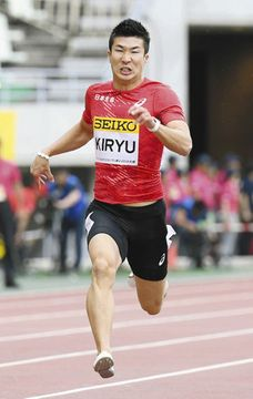 セイコー・ゴールデングランプリ大阪の男子100メートルで、10秒01をマークした桐生祥秀=5月、ヤンマースタジアム長居で