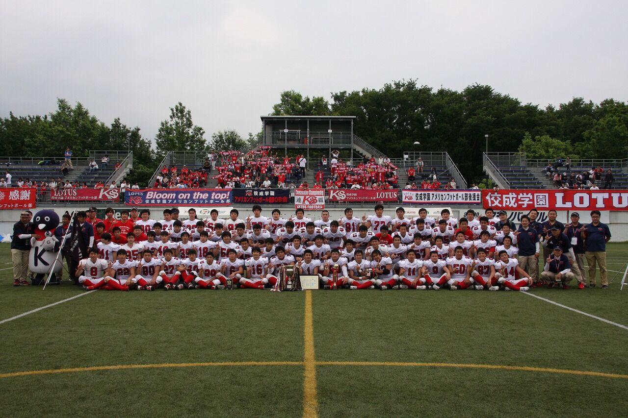 春の関東大会で3連覇を達成した佼成学園の選手、スタッフ=佼成学園高校アメリカンフットボール部提供