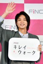 発表会に登場した磯村勇斗=20日、東京都内
