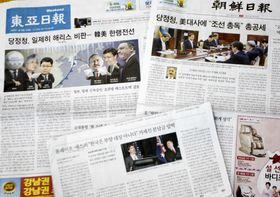 ポンペオ米国務長官らの米紙への寄稿やハリス駐韓米大使の対応を批判的に報じた18日付の韓国主要紙(共同)