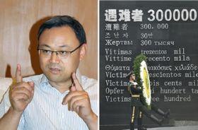 左は南京大虐殺記念館の張建軍館長(2017年撮影) 右は南京大虐殺記念館で行われた犠牲者追悼式典で、花輪を手に行進する儀仗兵=2015年、中国江蘇省南京市(共同)