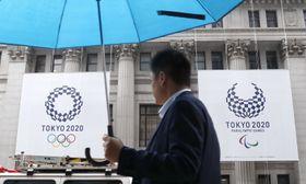 「日本橋シティドレッシング」で掲げられた、2020年東京五輪・パラリンピックのエンブレム=23日午前、東京都中央区