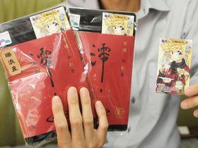 化石博物館のキャラクター「瑞浪Mio」のカード入りの和紅茶「澪」=瑞浪市小田町、瑞芳園