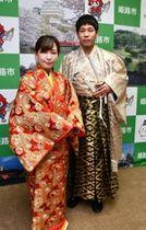 姫路城主と姫をイメージした着物=姫路市役所