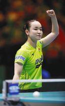 女子準決勝の4戦目で韓国選手を破り、決勝進出を決めガッツポーズする伊藤美誠=東京体育館で
