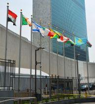 ニューヨークの国連本部=2015年