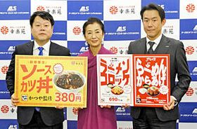 ソースカツ丼などをPRする(左から)新井田社長、高橋さん、臼井社長