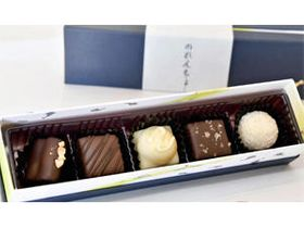 チョコレート「のれんちょ」