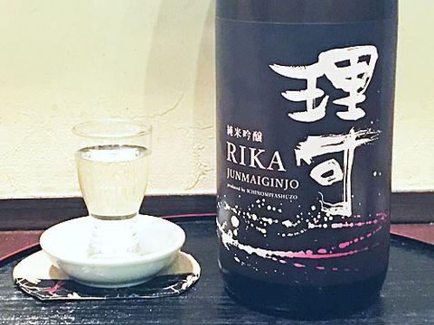 【3166】理可 純米吟醸 つや姫(りか)【島根県】