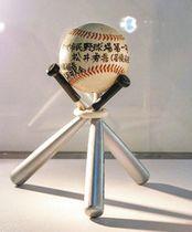スポーツ遺産に認定されている松井秀喜さんのホームランボール=金沢市提供